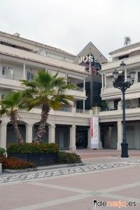 Museo de Nerja