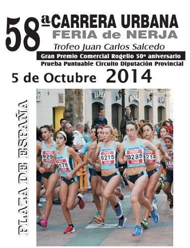 """Carrera Urbana Feria de Nerja """"Trofeo Juan Carlos Salcedo"""""""