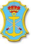 Escudo de Nerja
